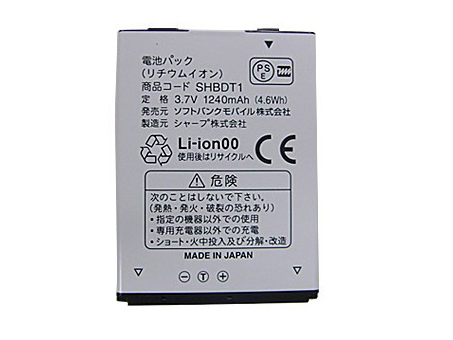 EA-BL28 SHBDL1 Mobile phone Battery Replacement For Sharp DM009SH 003SH 