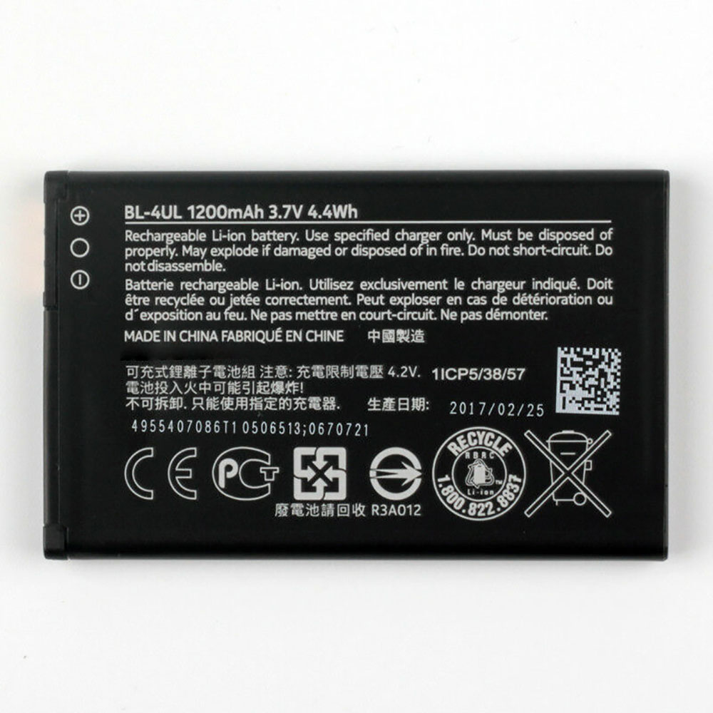 Nokia BL-4UL batteries