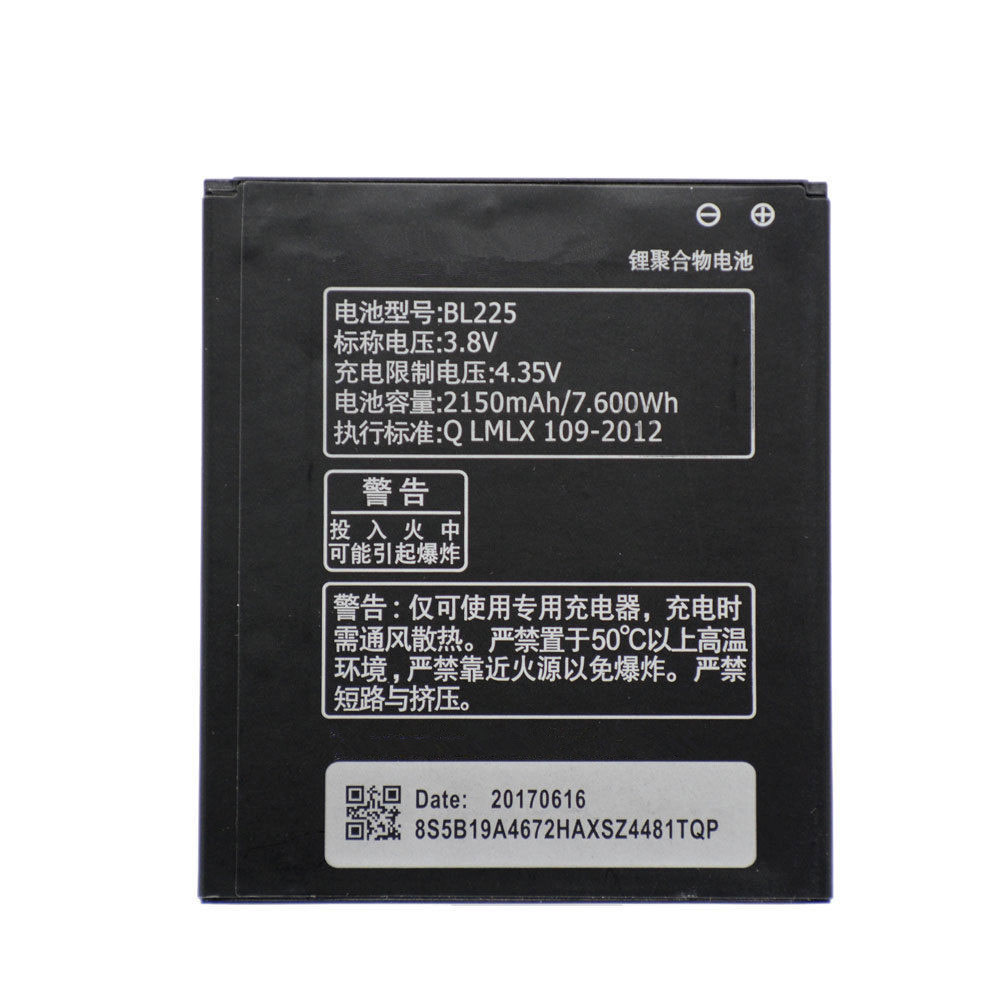 Lenovo BL225 battery for Lenovo A785E A858 A858T S8 A708T A628T A620T A780E with 2150MAH/7.6Wh