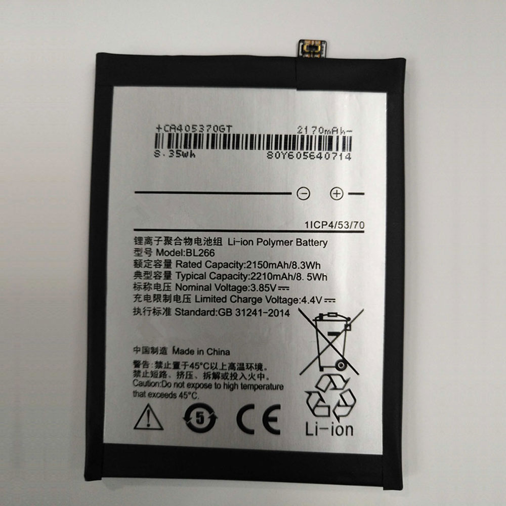 Lenovo BL266 batteries