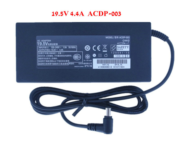 ACDP-003 adapter