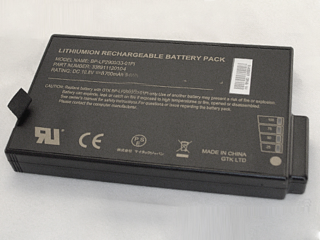 Getac BP-LC2600/33-