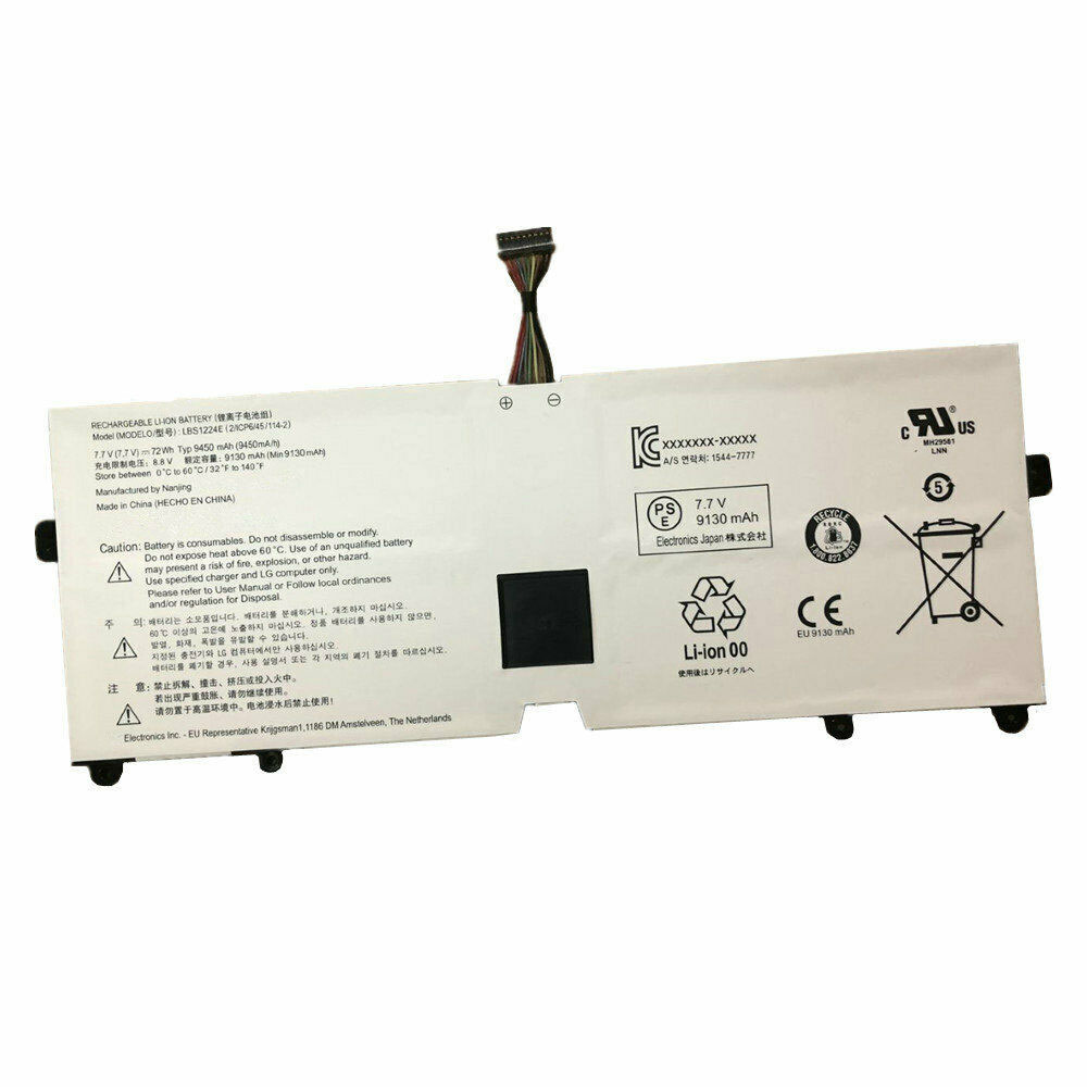 LBR1223E batteries