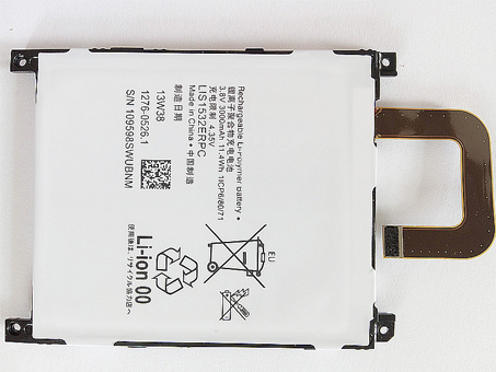 LIS1532ERPC batteries