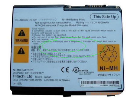 PC-AB6300 batteries