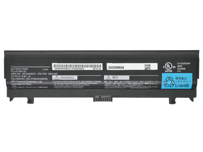 PC-VP-WP143 batteries