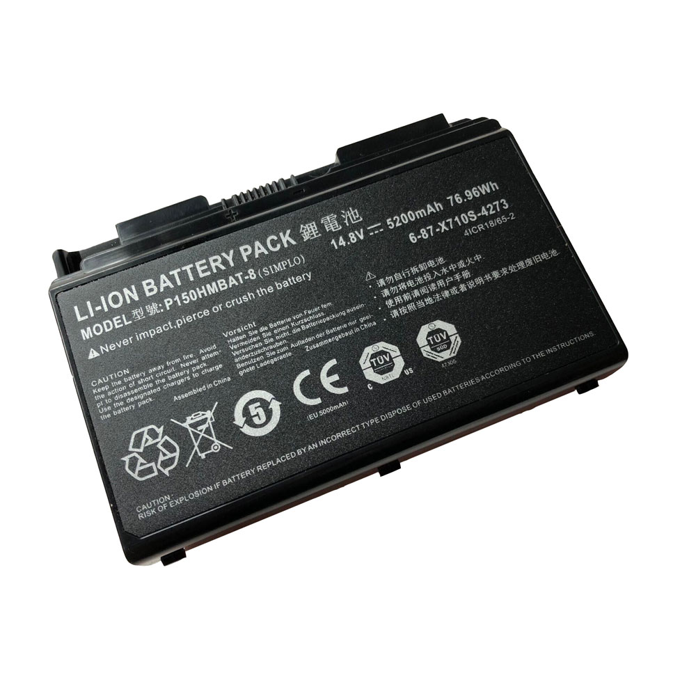 P150HMBAT-8 6-87-X710S-4271 batteries