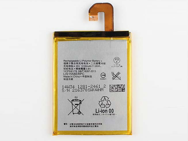 LIS1558ERPC batteries